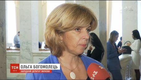 Элитное образование: где учатся дети украинских чиновников