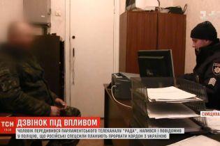 Житель Сумщины переполошил полицию сообщением о прорыве границы россиянами
