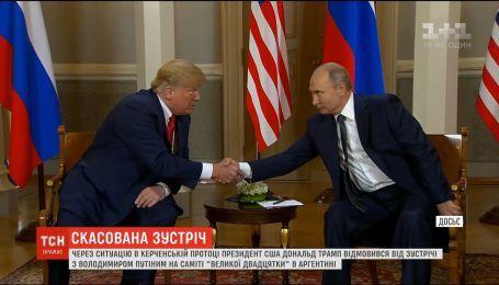 Трамп зустрінеться з Путіним, коли ситуацію у Керченській протоці буде вирішено