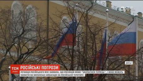 Россия не гарантирует безопасность работникам украинского посольства в Москве