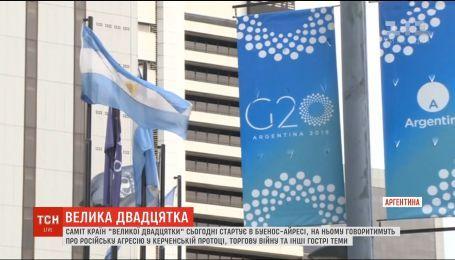 Агрессия в Керченском проливе станет одной из топ-тем саммита G20