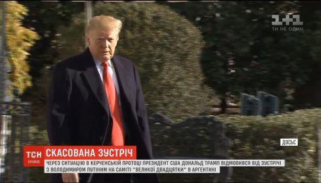 Скасована зустріч: чому Трамп відмовився від переговорів з Путіним