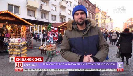 Антон Пшеничний показав, як поляки готуються до Різдва та Нового року