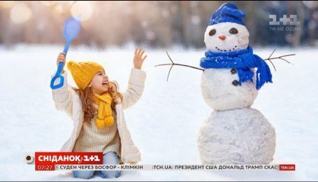 Які особливості характеру мають люди, які народилися в грудні