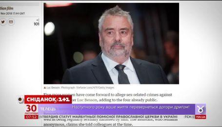 Скандал із сексуальних домагань за участі Люка Бессона спалахнув знову