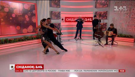 Танго-оркестр KIEV TANGO PROJECT приглашают на концерт в Киеве