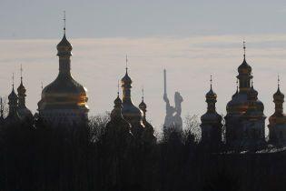 Фінішна пряма автокефалії та можливість нових санкцій проти РФ. П'ять новин, які ви могли проспати