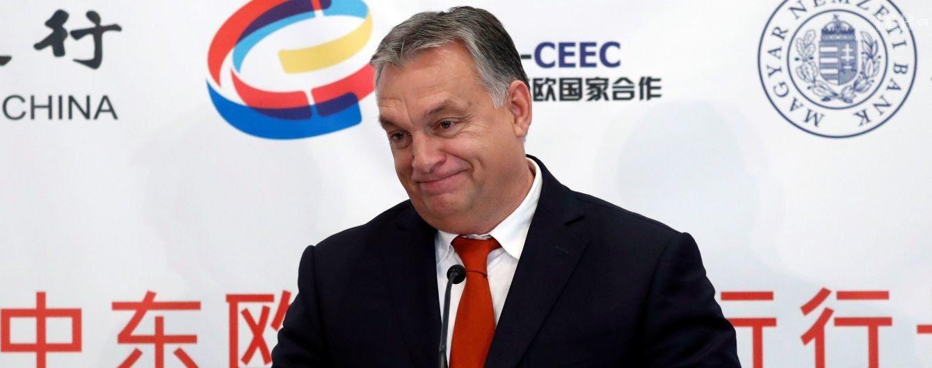 """Прем'єр Угорщини неочікувано заявив, що його уряд є """"проукраїнським"""""""