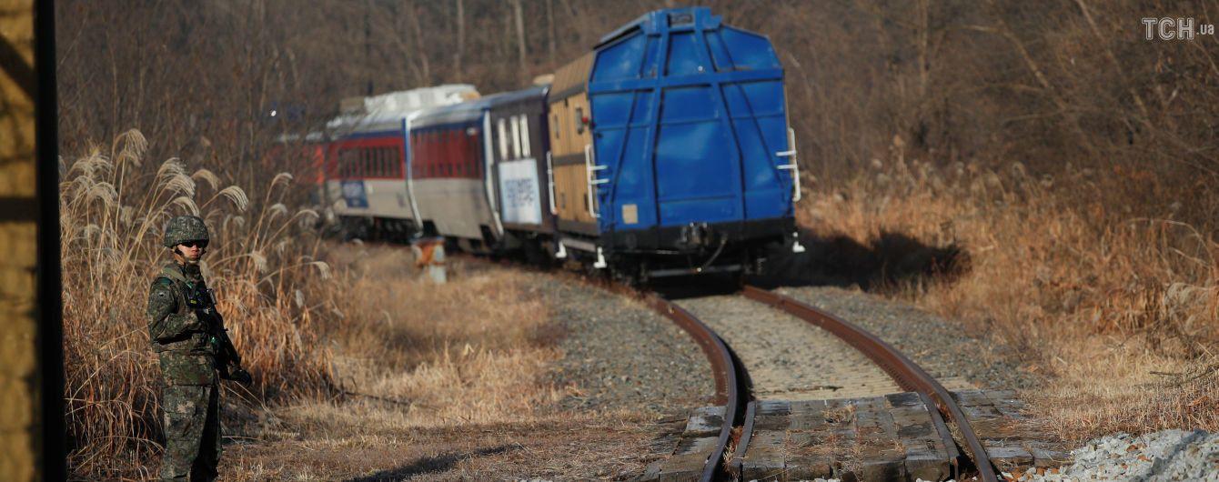 Із Південної Кореї до КНДР вирушив перший за десятиліття потяг
