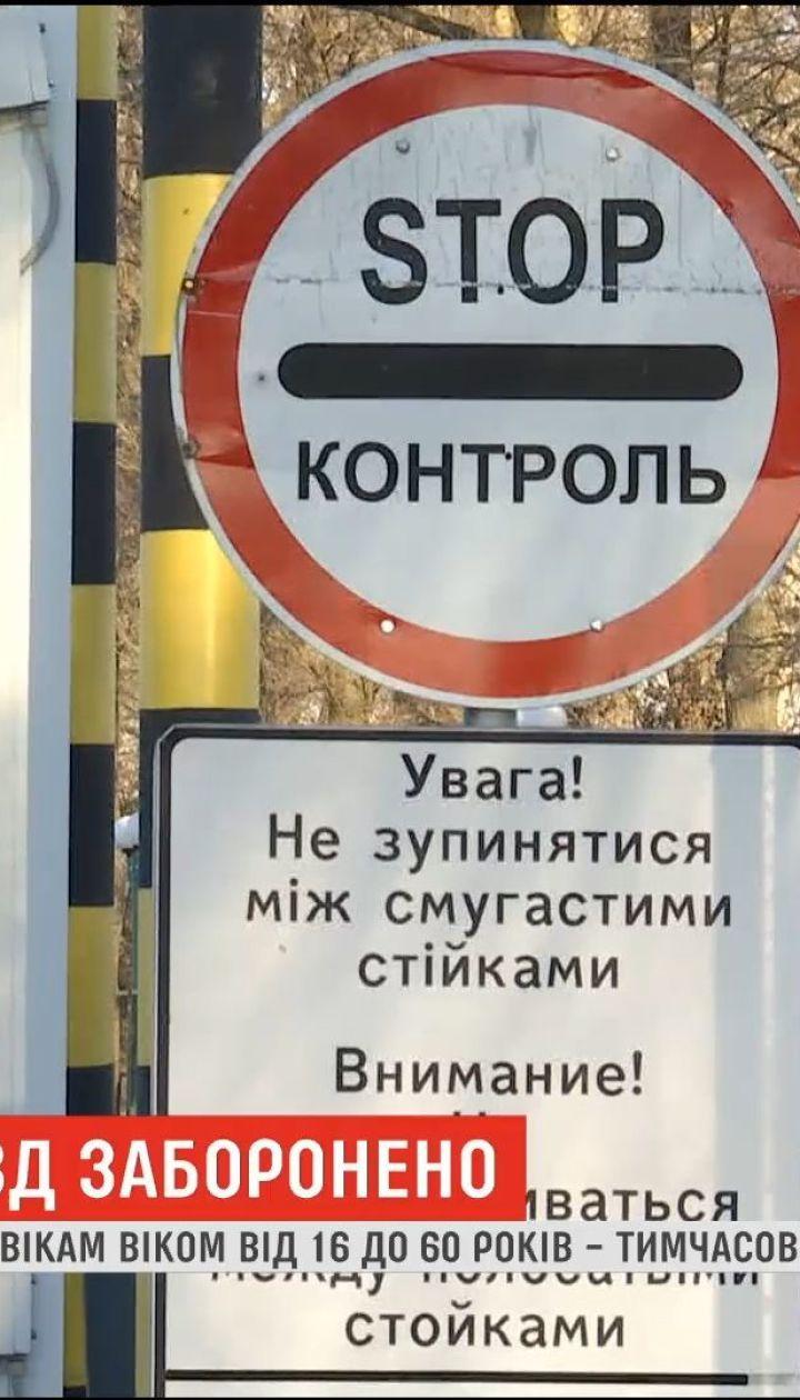 ТСН проверила, действуют ли ограничения для россиян-мужчин