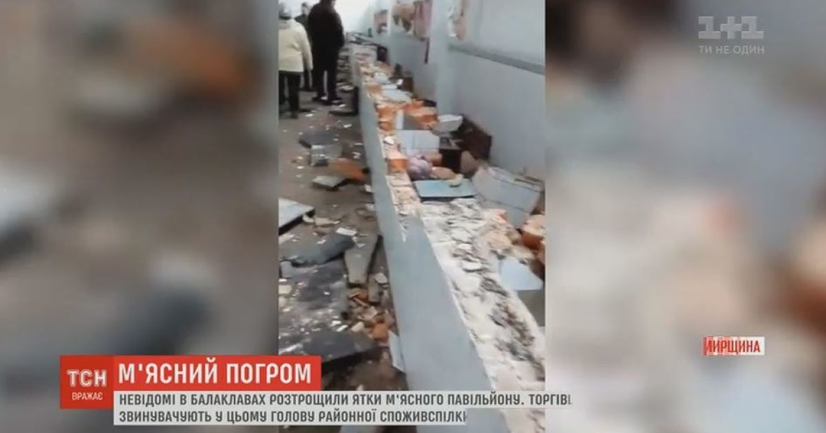 Молодчики в балаклавах разбили прилавки мясного павильона на базаре в Коростышеве