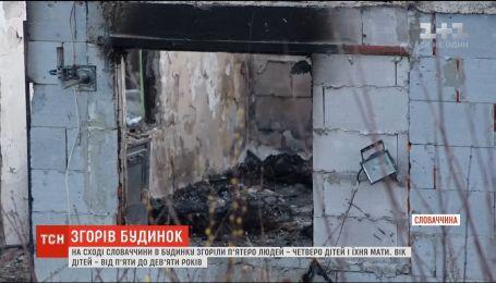 На востоке Словакии сгорел дом с детьми