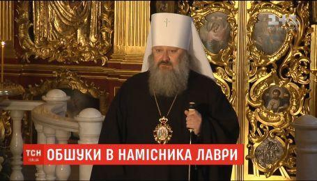 СБУ та прокуратура провели обшук у маєтку намісника Києво-Печерської лаври