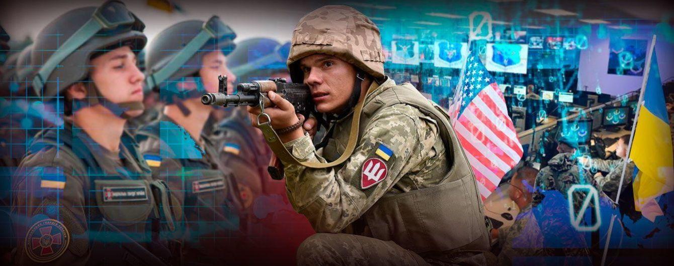 Мережево-центричні військові дії: майбутнє української армії