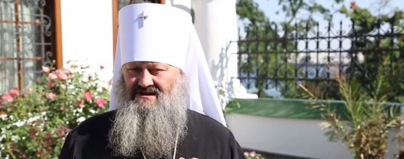 Обшуки в митрополита Павла: вилучено паспорти робітників і книгу про розкол