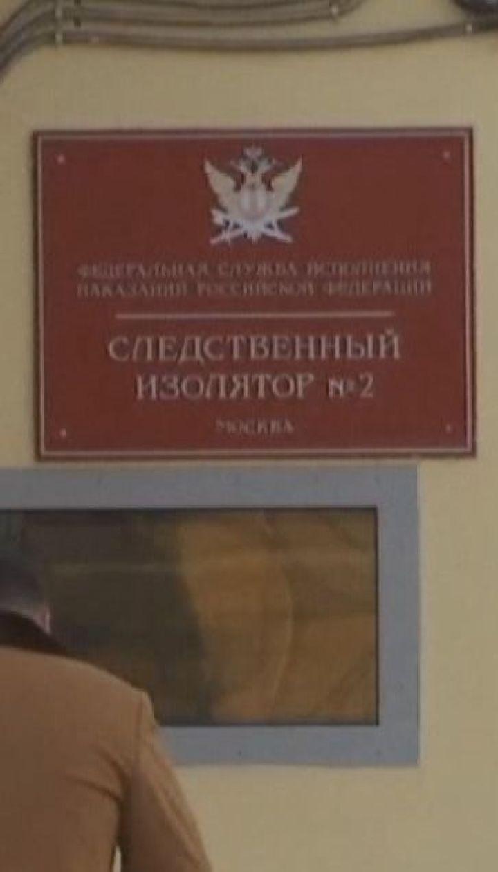Людмила Лубіна заявила, що 24 українських полонених моряків перевезли до Москви
