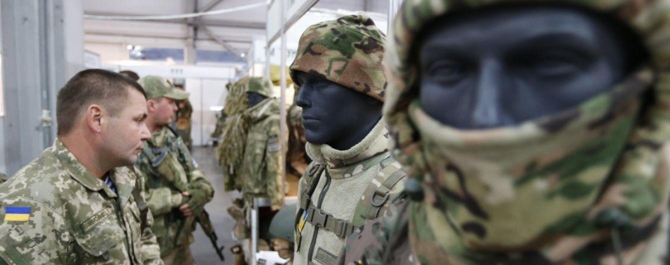 На Вінничині через воєнний стан цивільним заборонили носити військову форму