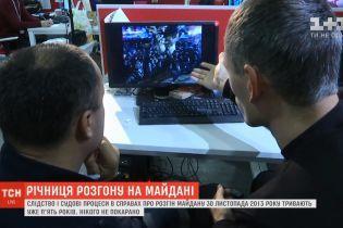 """Как начиналась Революция Достоинства: пять лет назад украинцы """"не проглотили"""" разгон студентов с Майдана"""