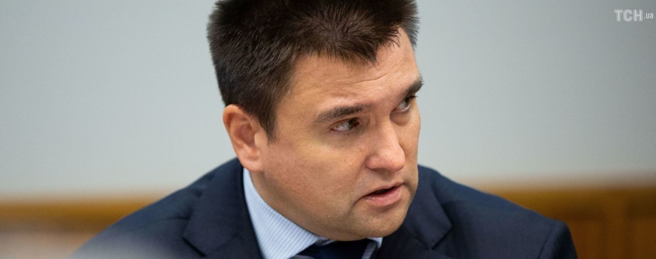 У МЗС призначили уповноваженого з транскордонного співробітництва, який має контактувати з Угорщиною