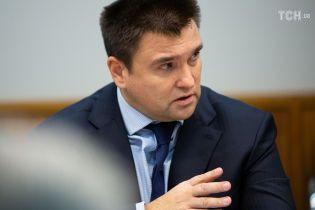 МЗС РФ дозволив українським консулам відвідати полонених моряків у Москві - Клімкін