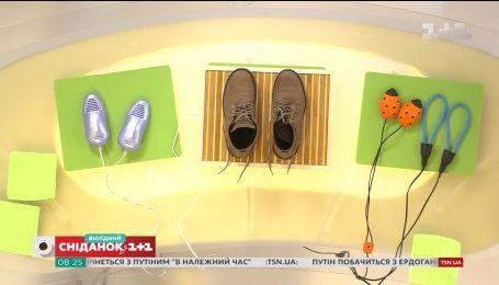 Як правильно доглядати за взуттям узимку: перевіряємо класичні способи і новітні гаджети