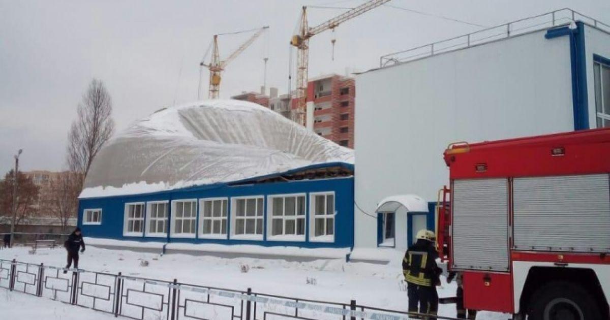 В Киевской области обрушилась крыша новенькой детской спортивной школы
