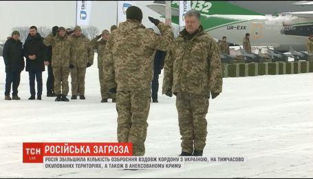 Россия стянула к границе с Украиной еще больше военных и техники