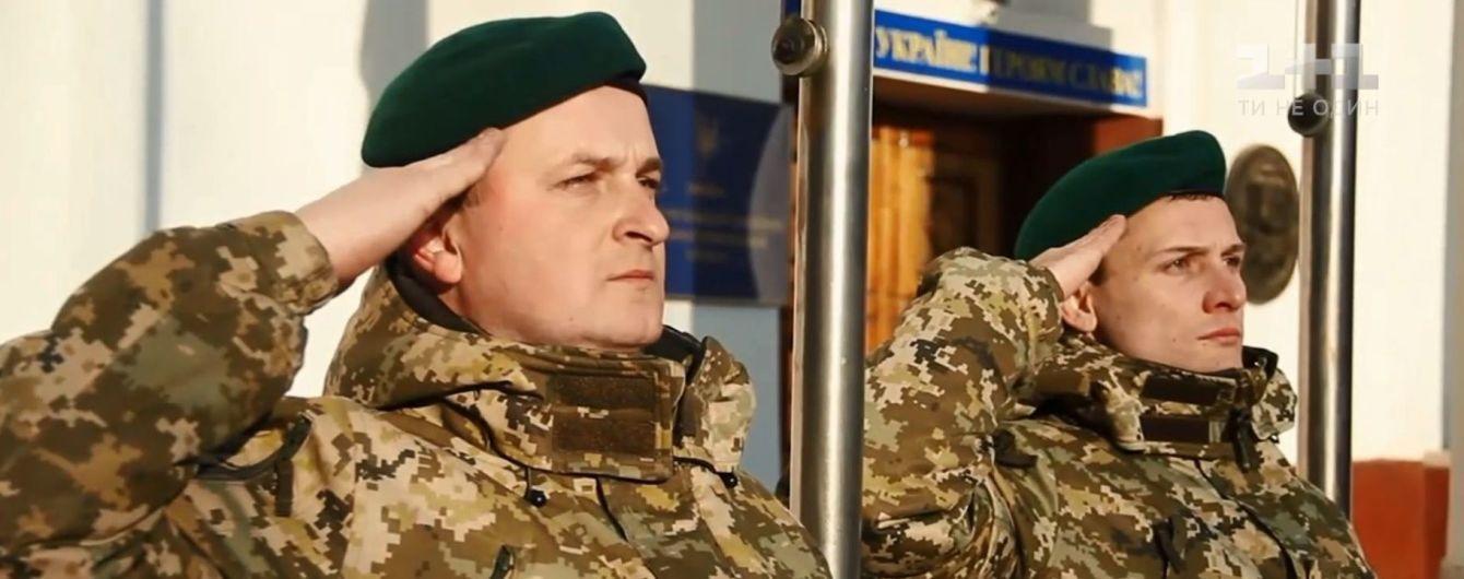 Прикордонники на Львівщині підняли прапори флоту з поваги до полонених моряків