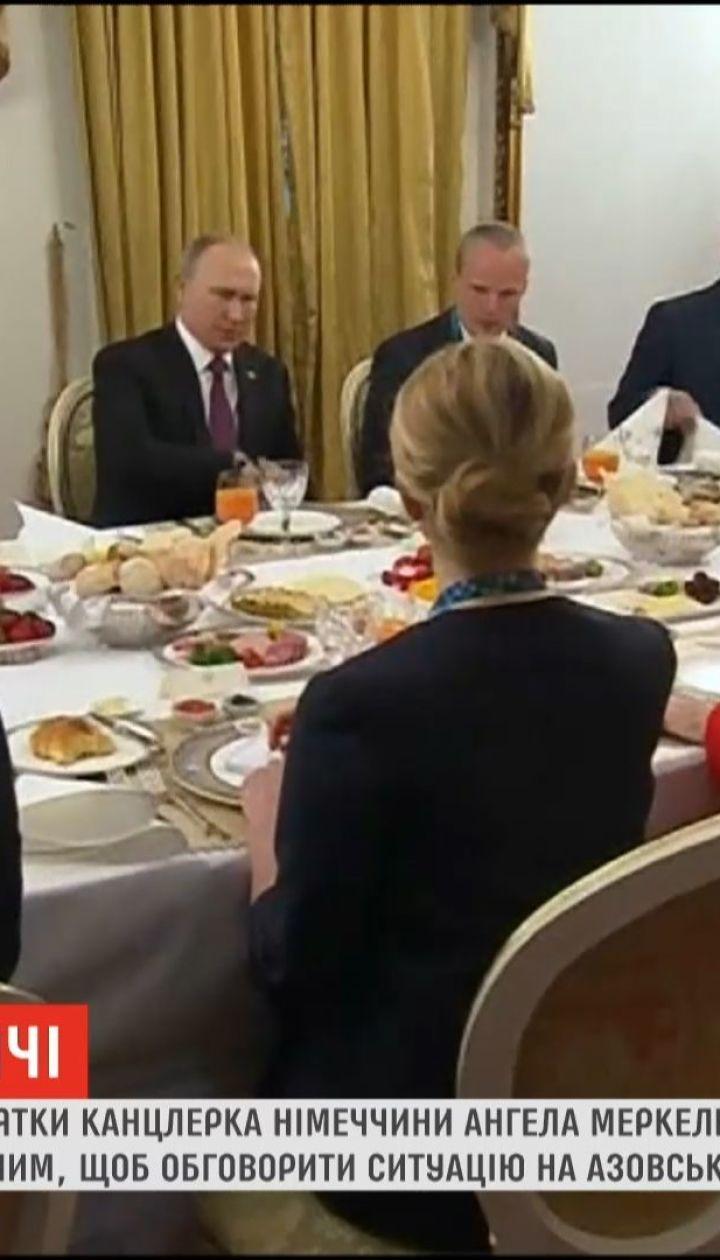 На саммите G20 Ангела Меркель встретилась с Владимиром Путиным