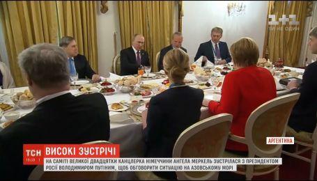 На саміті G20 Ангела Меркель зустрілася з Володимиром Путіним