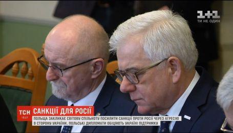 Польша призывает усилить санкции против России