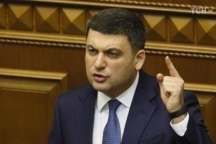 Гройсман дал неделю на расследование причин обрушения крыши в спортивной школе под Киевом