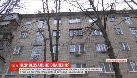 На Дніпропетровщині більшість багатоквартирних будинків відмовилися від послуг місцевих тепломереж