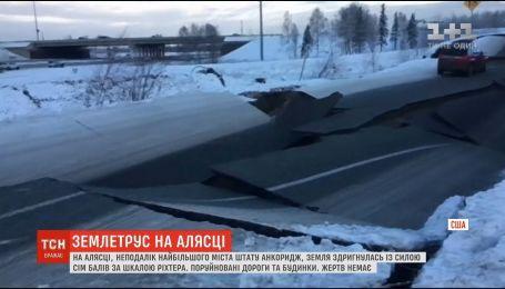 Землетрус силою в 7 балів сколихнув Аляску