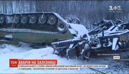 В России сошел с рельсов военный грузовой поезд