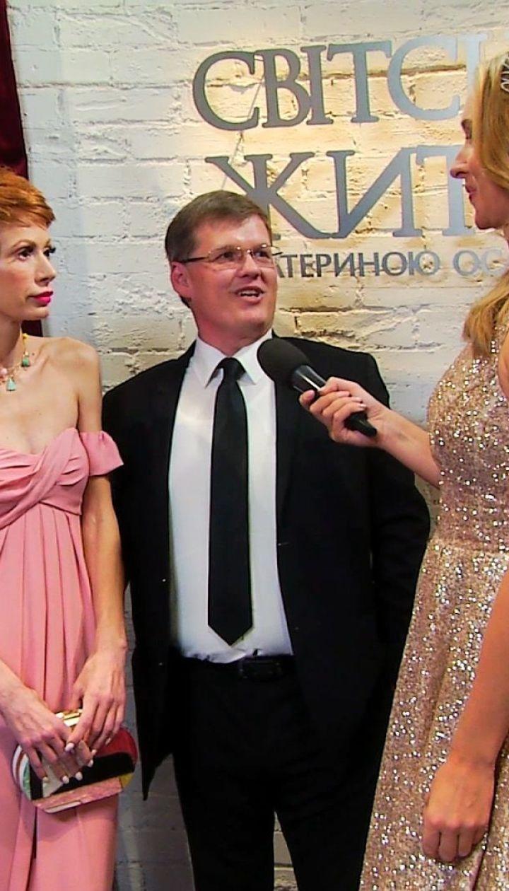 Павло Розенко зізнався у стосунках з телеведучою Оленою-Крістіною Лебідь