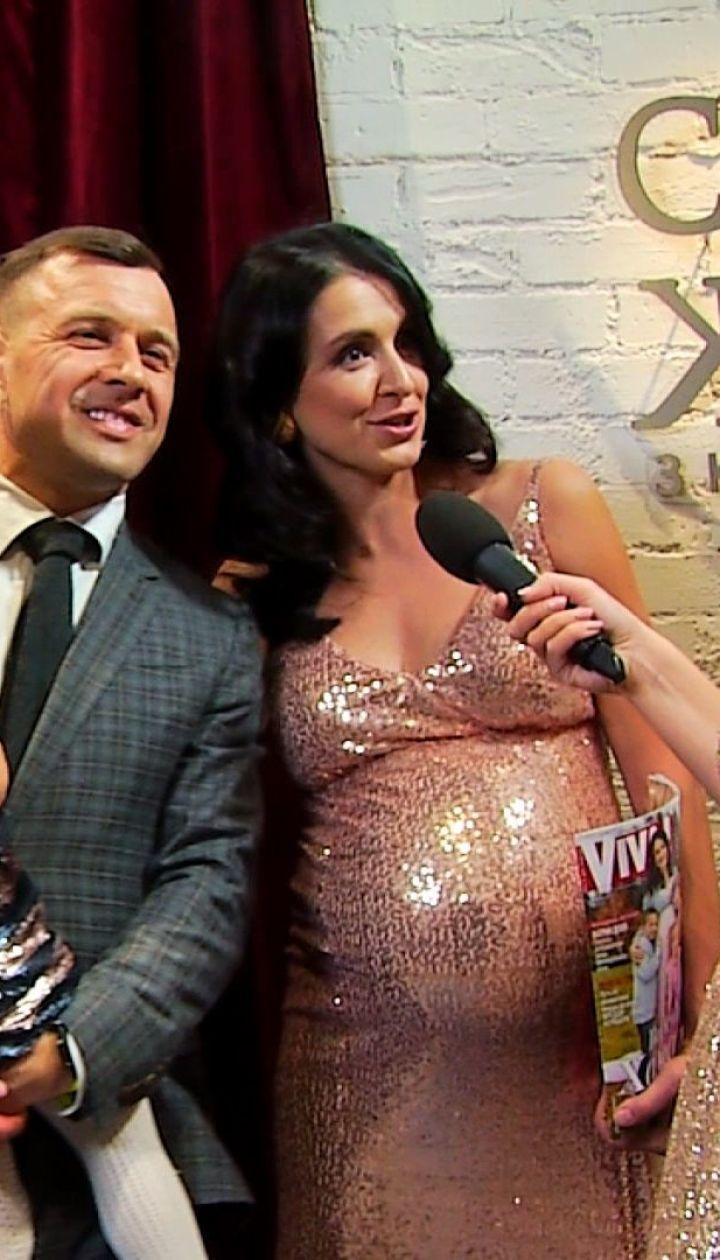 Валентина Хамайко на 9-м месяце беременности продолжает посещать светские мероприятия