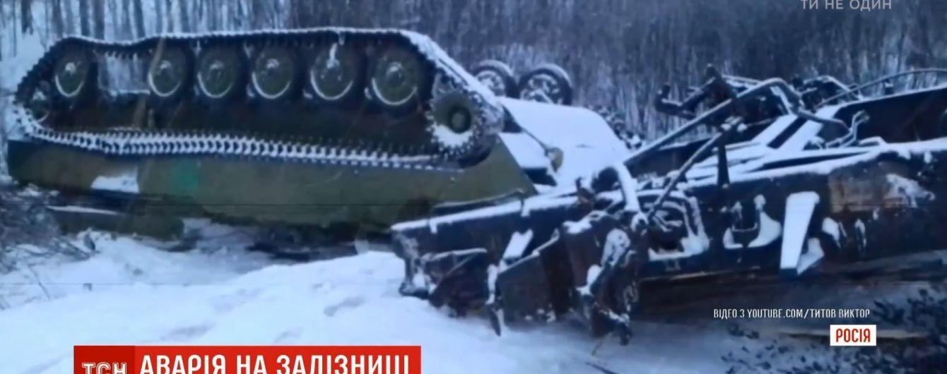 Катастрофа грузового поезда в РФ: на платформах была военная техника с закрашенными номерами