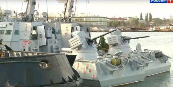 розслідування Bellingcat нападу на кораблі_9