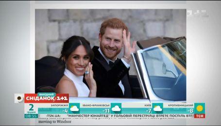 Меган Маркл і принц Гаррі переїжджають із Лондона в Віндзор