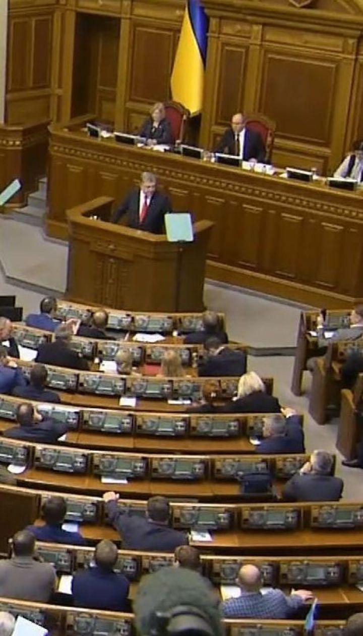 Політичні ігри: кому було вигідно запровадження воєнного стану в Україні