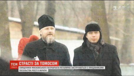 Руководство УПЦ МП систематически встречается с представителями посольства РФ