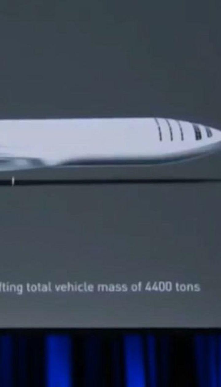 Нова ракета, яку конструює SpaceX, має полетіти на Марс у 2024 році