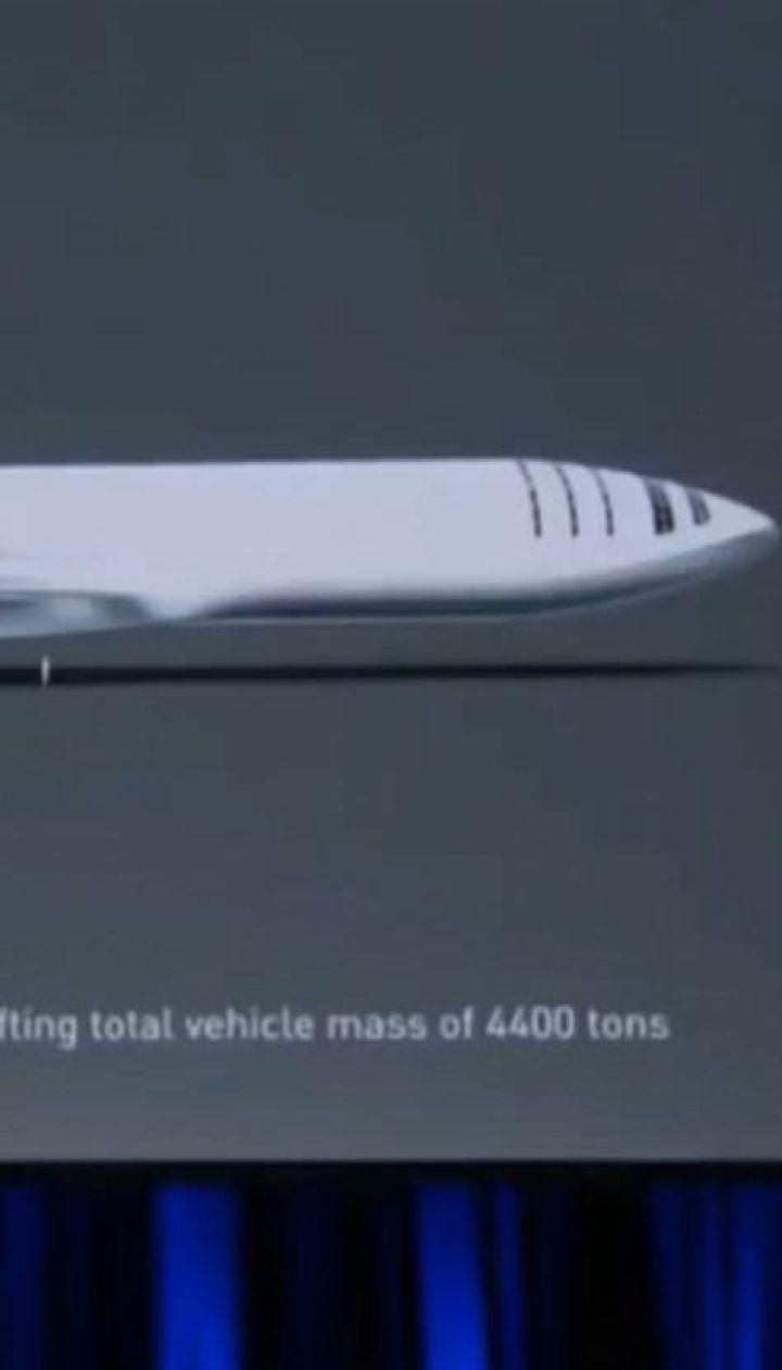 Новая ракета, которую конструирует SpaceX, должен полететь на Марс в 2024 году