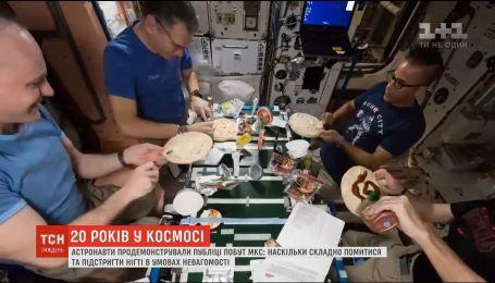 Астронавты показали быт Международной космической станции
