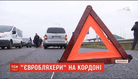 """""""Евробляхеры"""" на границе: почему возмущенные украинцы блокировали пункты пропуска на западе страны"""