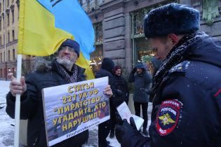 В Петербурге и Волгограде прошли пикеты против агрессии России в Керченском проливе