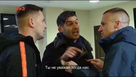 На повышенных тонах: почему поссорились тренеры Паулу Фонсека и Вячеслав Шевчук