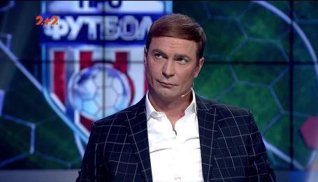 Експерти Профутболу обговорили скандальну ситуацію на матчі Шахтар - Олімпік
