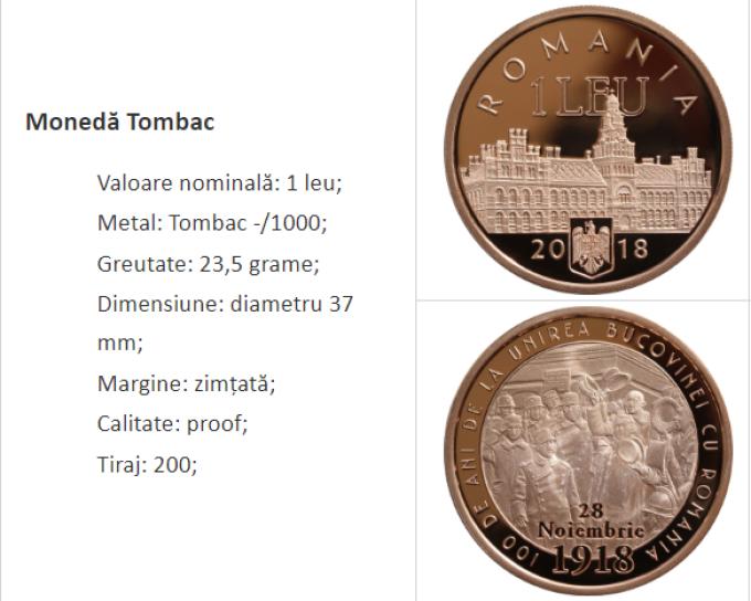 Румунські монети із Чернівецьким університетом_3